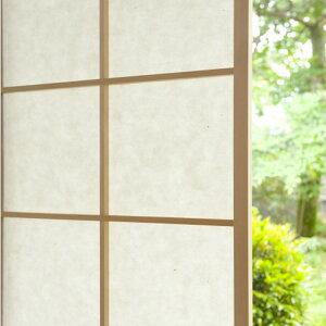 [ 和モダン 障子紙 未晒 ]デザイン 障子紙 業務用95cm×15m 送料無料 中村製紙所