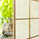 [ 和モダン 障子紙 麻 ]デザイン 障子紙 業務用95cm×15m 送料無料 中村製紙所