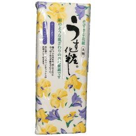 うす化粧(きずき 京花紙)大判高級化粧紙 中村製紙所 5個入り