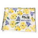 うす化粧(きずき 京花紙)ハンディタイプ高級化粧紙 中村製紙所
