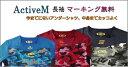 ActiveM コンフォートインナーシャツ 長袖【マーキング一か所無料】【メール便無料】