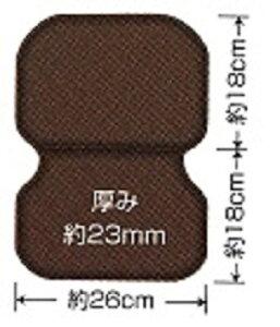 [大久保製作所]「やわらかクッション」(衝撃吸収 低反発)・材質:表生地/PCV(ノンフタル酸)・裏生地/ナイロンクッションウレタンフォーム+ポリエチレンフォーム・カラー:ブラウン
