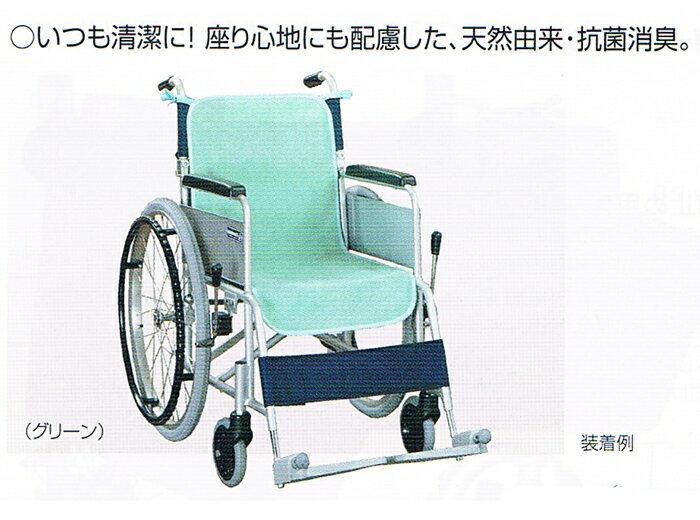 車いすシートカバー2枚入【幅40×長さ90cm】【車イス付属品】