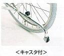 転倒防止金具【車いす付属品】キャスター付【カワムラサイクル】