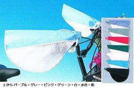 ハイパロン【SHH1700】MARUTO【大久保製作所】