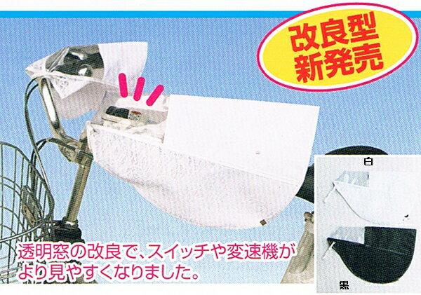 アシスト車対応【SHH1980】MARUTO【大久保製作所】