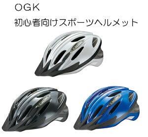 ダブルアール・エル【スポーツバイクヘルメット】【WR−L】サイズ57〜60cm【OGK KABUTO】