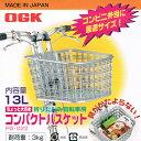 フロント用コンパクトバスケット【FB-022】OGK幅350×高190×奥行270mm