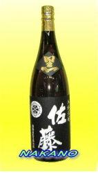 佐藤(黒麹)25度1.8L