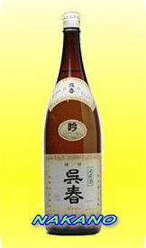 呉春 特吟 吟醸酒 1800ml