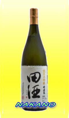 田酒 斗壜取り 純米大吟醸 1800ml