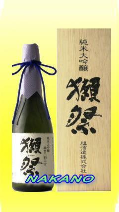 獺祭 磨き二割三分 純米大吟醸 720ml(木箱入り)