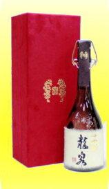 【2020年12月】十四代 龍泉 純米大吟醸 720ml
