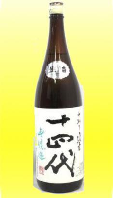 【2018年4月】十四代 中取り純米 無濾過 1800ml