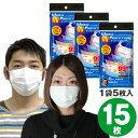 ◆最大2000円引クーポンあり2/17 8:59迄◆ 高機能マスク モースダブルプロテクション 15枚 (5枚入×3袋) ☆{ N95規格…