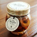 ◆送料無料◆ MY HONEY マイハニー ナッツの蜂蜜漬け 200g / ハチミツ はちみつ 低カロリー