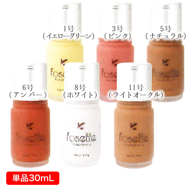 ジュポン化粧品 フォセットファンデーションS 単品 30mL ☆{ JUPON サロン専売品 メイクアップ ☆☆