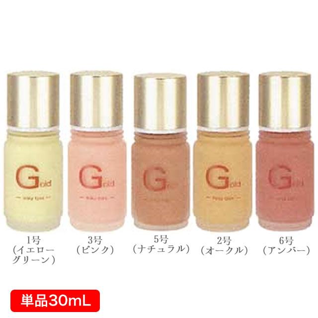 ジュポン化粧品 ゴールドファンデーション 単品 30mL ☆{ JUPON サロン専売品 メイクアップ ☆☆