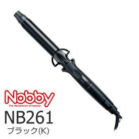 テスコム Nobby(ノビー) NB261ヘアーアイロン 26mm ブラック(K)