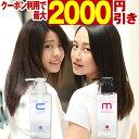 ◆最大2000円クーポンあり7/20 23:59迄★送料無料◆ sizqu essence(シズク エッセンス)洗い流さないトリートメント 15…