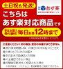 ◆ ◆ BRI e 克洛尔深头发面膜 1000 克 (笔芯更换) × 2 设置!