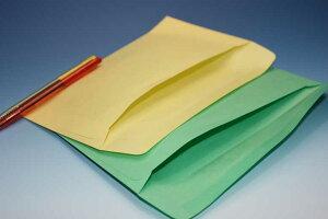 封筒 洋長3 カラー 1000枚 85g カマス貼 郵便番号の枠が【ある】【なし】2タイプあります
