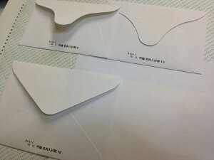 封筒 白封筒 甲陽 ダイヤ貼 名刺入封筒 13 1000枚 ye0013