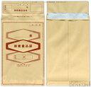 ハート クラフト封筒 貴重品袋(大) クラフト 70g/m2 センター貼 枠なし 印刷文字入(ハイシール糊付) 500枚 j6183