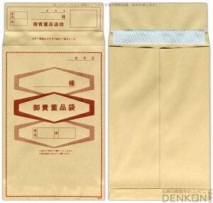 封筒 クラフト封筒 貴重品袋 ( 大 ) クラフト 70g センター貼 枠なし 印刷文字入(ハイシール糊付) 100枚 j6183 貴重品預り袋 クラフト ワンタッチテープ付 貴重品 クラフト封筒