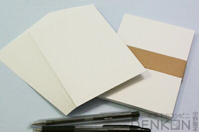 【ハガキサイズ】厚めの紙200枚
