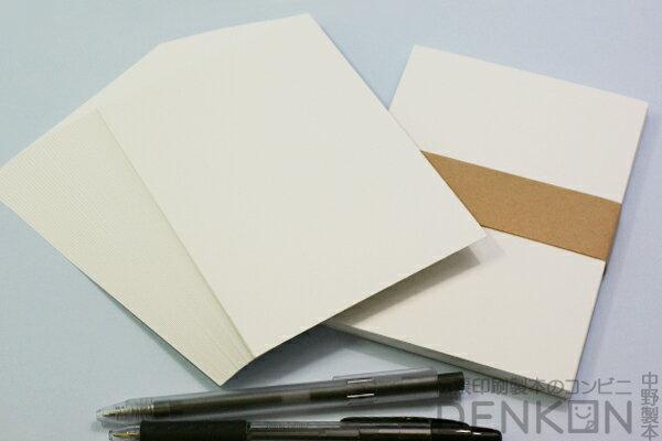 【ハガキサイズ】  厚めの紙 200枚