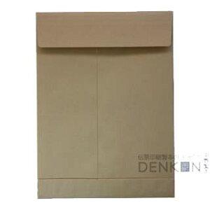 封筒 クラフト封筒 角1 保存袋 ( マチ つき ) クラフト 120g 紐なし 200枚 b1106