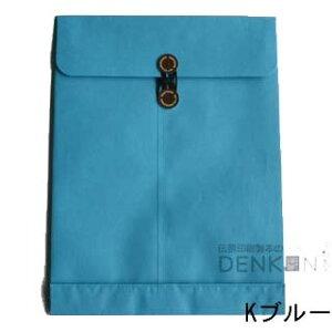 封筒 クラフトカラー封筒 角2 保存袋 ( マチ つき ) ブルー 120g 500枚 bc0280