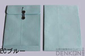 封筒 パステルカラー封筒 角2 保存袋 ( マチ つき ) パステル ブルー 150gg 400枚 bp0275