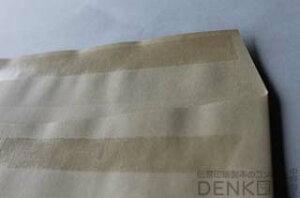 角2 封筒 クラフト スチック 85g ヨコ貼 枠入 100枚 ka3204   サイズ A4 おしゃれ かわいい 郵便 用紙 カラー封筒 クラフト封筒 角形2号 A4封筒 定形外封筒