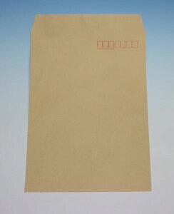 角2 クラフト 封筒 85g ヨコ貼 枠入 200枚 ka1204 | サイズ A4 おしゃれ かわいい 郵便 用紙 カラー封筒 クラフト封筒 角形2号 A4封筒 定形外封筒
