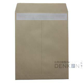 角5封筒口糊付き封筒クラフト・グッド70500枚クラフト封筒