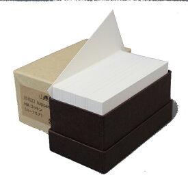 名刺 4号 kappan HAコットン【名入れ印刷なし 紙の販売です】100 枚/箱【4号 活版印刷用】