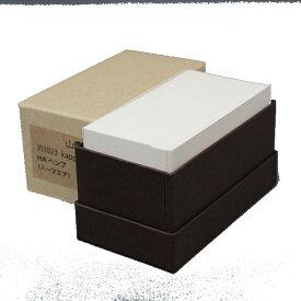 名刺 4号 kappan HAヘンプ【名入れ印刷なし 紙の販売です】100 枚/箱【4号 活版印刷用】