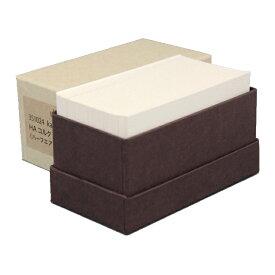 名刺 4号 kappan HAコルク【名入れ印刷なし 紙の販売です】100 枚/箱【4号 活版印刷用】