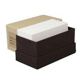 名刺 4号 kappan MTスノー【名入れ印刷なし 紙の販売です】100 枚/箱【4号 活版印刷用】