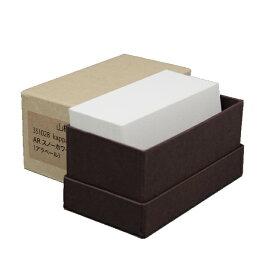 名刺 4号 kappan ARスノーホワイト【名入れ印刷なし 紙の販売です】100 枚/箱【4号 活版印刷用】
