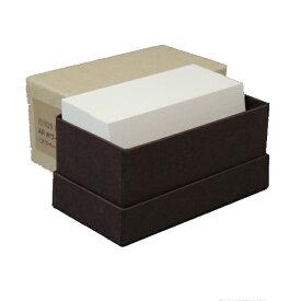 名刺 4号 kappan ARホワイト【名入れ印刷なし 紙の販売です】100 枚/箱【4号 活版印刷用】