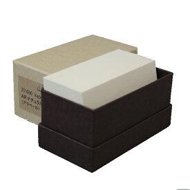 名刺 4号 kappan ARナチュラル【名入れ印刷なし 紙の販売です】100 枚/箱【4号 活版印刷用】