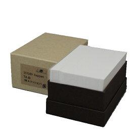 名刺 4号 kappan TA白【名入れ印刷なし 紙の販売です】100 枚/箱【4号 活版印刷用】