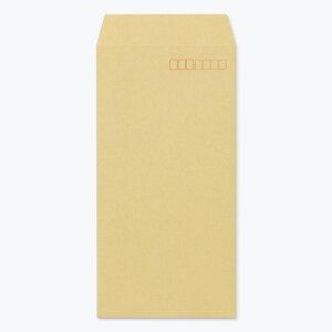 封筒 長3 OKクラフト ( 紙厚 : 85 )( 郵便番号の枠:あり )( 中貼 ) 1000枚 クラフト封筒 封筒 クラフト紙 茶封筒 くらふとふうとう 長形3号 定形封筒 定形 ノート・紙製品 長3 ナガ3 なが3 長タイプ