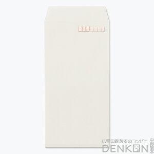 封筒 長3 ホワイト ( 紙厚 : 70 )( 郵便番号の枠:あり )( 白色度(%): 78 )( 中貼 ) 1000枚