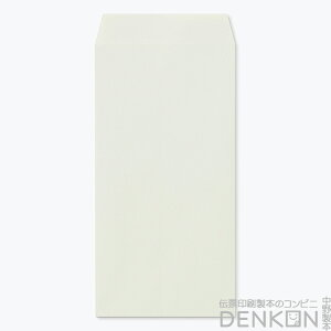 封筒 長3 ECグレイ ( 紙厚 : 80 )( 郵便番号の枠なし )( 中貼 / センター貼 ) 1000枚 パステルカラー ソフトカラー 事務用封筒でカラー封筒を使用 A4サイズ3つ折が入る封筒 A4横三ツ折 長形3号 定形