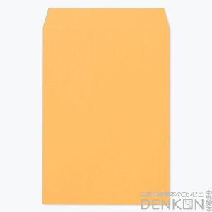 封筒 角2 カラー オレンジ 500枚 紙厚100 枠なし 中貼 クラフトカラー ビビットカラー a4 角2封筒 角形2号封筒 カラー封筒 封筒角2 ふうとう A4封筒 事務封筒 A4が入る封筒 A4 a4封筒 郵便番号枠な