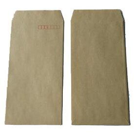 封筒 長3 サイセイ半ザラ100% ( 紙厚 : 70 )( 郵便番号の枠:あり )( スミ貼 ) 1000枚